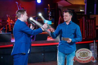 День космонавтики: удачная посадка!, 13 апреля 2018 - Ресторан «Максимилианс» Красноярск - 26