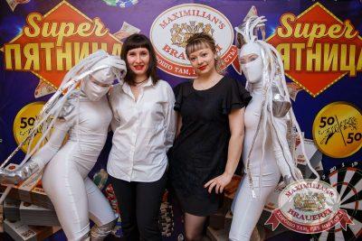 День космонавтики: удачная посадка!, 13 апреля 2018 - Ресторан «Максимилианс» Красноярск - 3