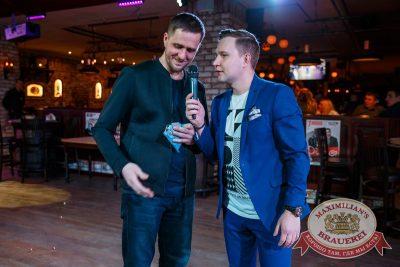 День космонавтики: удачная посадка!, 13 апреля 2018 - Ресторан «Максимилианс» Красноярск - 32