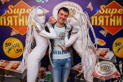 День космонавтики: удачная посадка!, 13 апреля 2018 - Ресторан «Максимилианс» Красноярск - 4