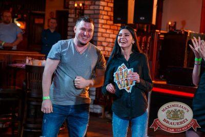 День космонавтики: удачная посадка!, 13 апреля 2018 - Ресторан «Максимилианс» Красноярск - 43