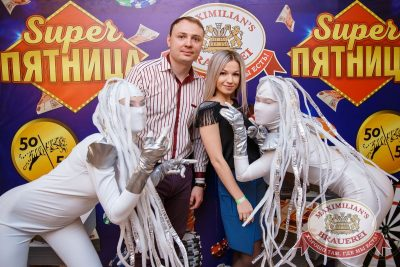 День космонавтики: удачная посадка!, 13 апреля 2018 - Ресторан «Максимилианс» Красноярск - 5