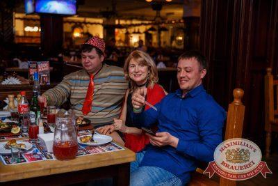 День космонавтики: удачная посадка!, 13 апреля 2018 - Ресторан «Максимилианс» Красноярск - 6
