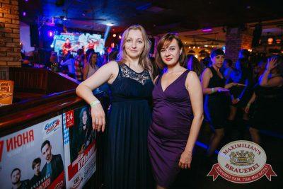 День космонавтики: удачная посадка!, 13 апреля 2018 - Ресторан «Максимилианс» Красноярск - 60