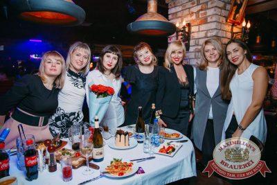 День космонавтики: удачная посадка!, 13 апреля 2018 - Ресторан «Максимилианс» Красноярск - 62