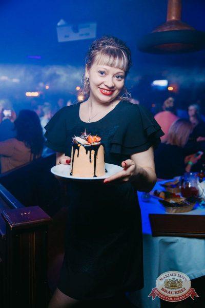 День космонавтики: удачная посадка!, 13 апреля 2018 - Ресторан «Максимилианс» Красноярск - 63