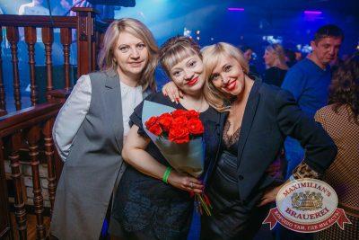 День космонавтики: удачная посадка!, 13 апреля 2018 - Ресторан «Максимилианс» Красноярск - 64