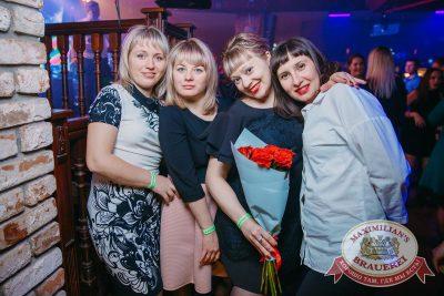 День космонавтики: удачная посадка!, 13 апреля 2018 - Ресторан «Максимилианс» Красноярск - 65