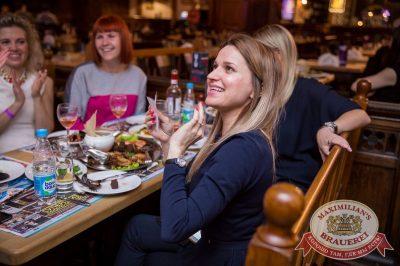 День космонавтики: удачная посадка!, 14 апреля 2017 - Ресторан «Максимилианс» Красноярск - 7
