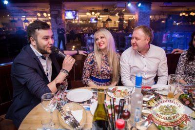 День космонавтики: удачная посадка!, 14 апреля 2017 - Ресторан «Максимилианс» Красноярск - 8