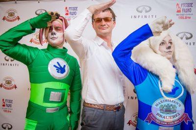 День космонавтики: удачная посадка! 15 апреля 2016 - Ресторан «Максимилианс» Красноярск - 02