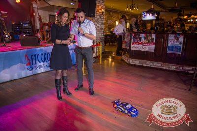 День космонавтики: удачная посадка! 15 апреля 2016 - Ресторан «Максимилианс» Красноярск - 21