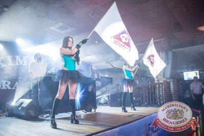 День космонавтики: удачная посадка! 15 апреля 2016 - Ресторан «Максимилианс» Красноярск - 27