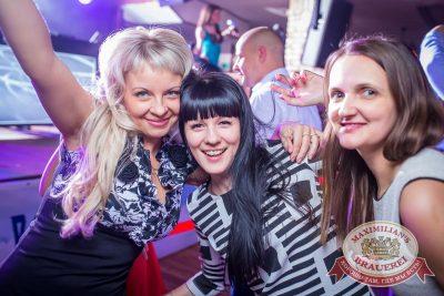 День космонавтики: удачная посадка! 15 апреля 2016 - Ресторан «Максимилианс» Красноярск - 28