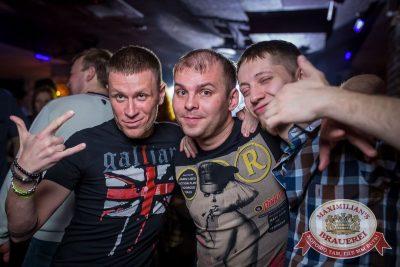 День космонавтики: удачная посадка! 15 апреля 2016 - Ресторан «Максимилианс» Красноярск - 29