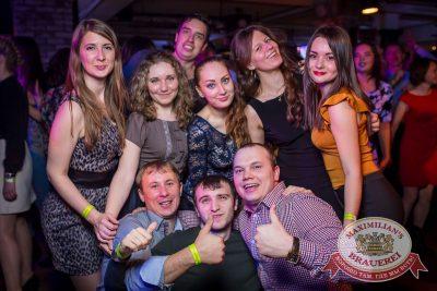 День космонавтики: удачная посадка! 15 апреля 2016 - Ресторан «Максимилианс» Красноярск - 30