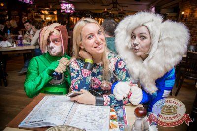 День космонавтики: удачная посадка! 15 апреля 2016 - Ресторан «Максимилианс» Красноярск - 32