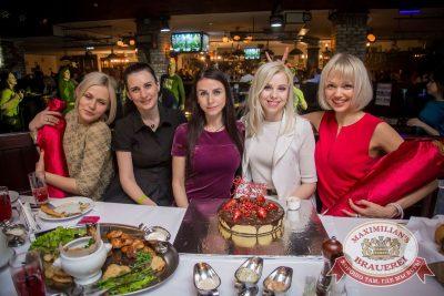 День космонавтики: удачная посадка! 15 апреля 2016 - Ресторан «Максимилианс» Красноярск - 33