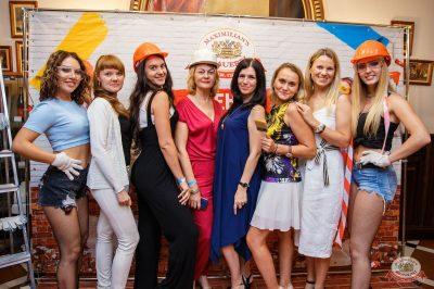 День строителя, 9 августа 2019 - Ресторан «Максимилианс» Красноярск - 1