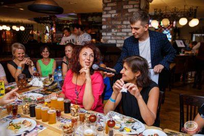День строителя, 9 августа 2019 - Ресторан «Максимилианс» Красноярск - 16