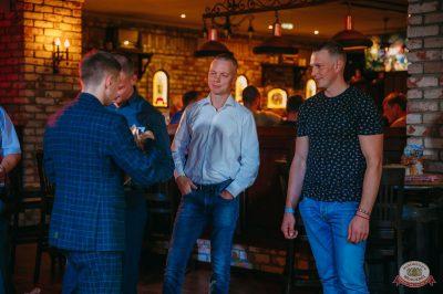 День строителя, 9 августа 2019 - Ресторан «Максимилианс» Красноярск - 32