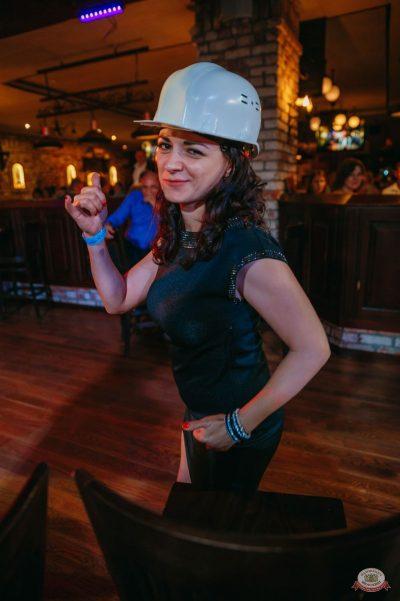 День строителя, 9 августа 2019 - Ресторан «Максимилианс» Красноярск - 34