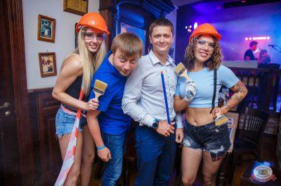 День строителя, 9 августа 2019 - Ресторан «Максимилианс» Красноярск - 47