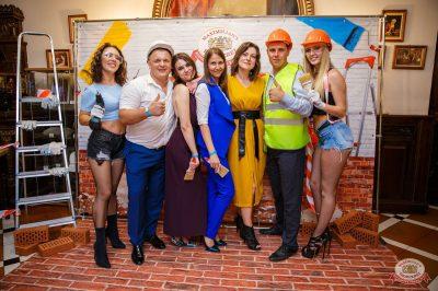 День строителя, 9 августа 2019 - Ресторан «Максимилианс» Красноярск - 5
