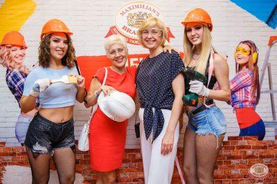 День строителя, 9 августа 2019 - Ресторан «Максимилианс» Красноярск - 6