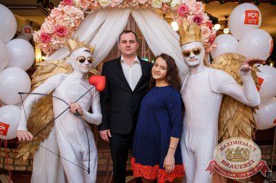 День святого Валентина, 14 февраля 2018 - Ресторан «Максимилианс» Красноярск - 1