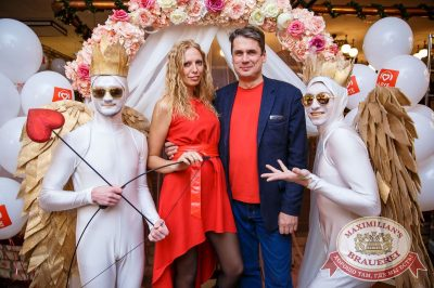 День святого Валентина, 14 февраля 2018 - Ресторан «Максимилианс» Красноярск - 10