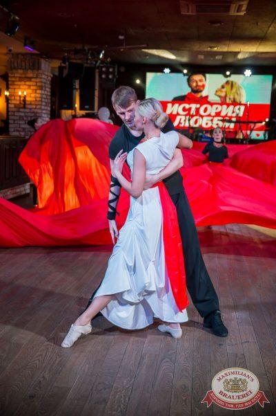 День святого Валентина, 14 февраля 2018 - Ресторан «Максимилианс» Красноярск - 11