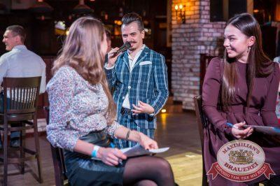 День святого Валентина, 14 февраля 2018 - Ресторан «Максимилианс» Красноярск - 15