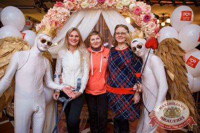 День святого Валентина, 14 февраля 2018 - Ресторан «Максимилианс» Красноярск - 2
