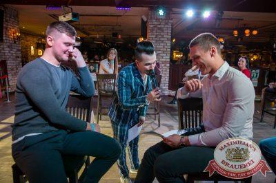 День святого Валентина, 14 февраля 2018 - Ресторан «Максимилианс» Красноярск - 21