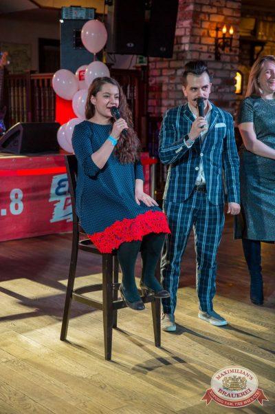 День святого Валентина, 14 февраля 2018 - Ресторан «Максимилианс» Красноярск - 23