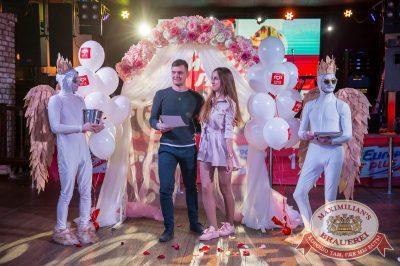 День святого Валентина, 14 февраля 2018 - Ресторан «Максимилианс» Красноярск - 27