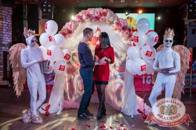 День святого Валентина, 14 февраля 2018 - Ресторан «Максимилианс» Красноярск - 28