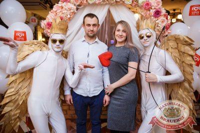 День святого Валентина, 14 февраля 2018 - Ресторан «Максимилианс» Красноярск - 3