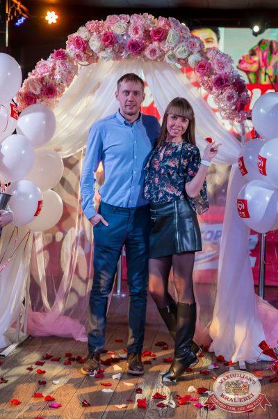 День святого Валентина, 14 февраля 2018 - Ресторан «Максимилианс» Красноярск - 31
