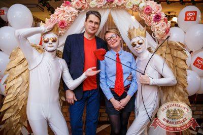 День святого Валентина, 14 февраля 2018 - Ресторан «Максимилианс» Красноярск - 4