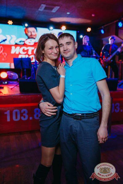 День святого Валентина, 14 февраля 2018 - Ресторан «Максимилианс» Красноярск - 40