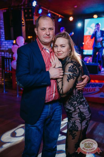 День святого Валентина, 14 февраля 2018 - Ресторан «Максимилианс» Красноярск - 41
