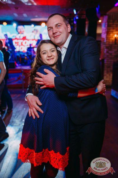 День святого Валентина, 14 февраля 2018 - Ресторан «Максимилианс» Красноярск - 42