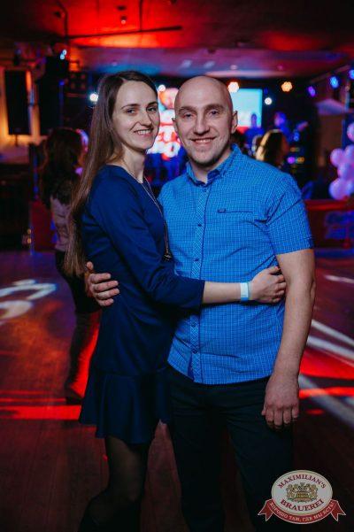 День святого Валентина, 14 февраля 2018 - Ресторан «Максимилианс» Красноярск - 43
