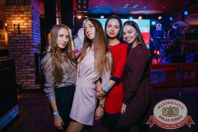 День святого Валентина, 14 февраля 2018 - Ресторан «Максимилианс» Красноярск - 44