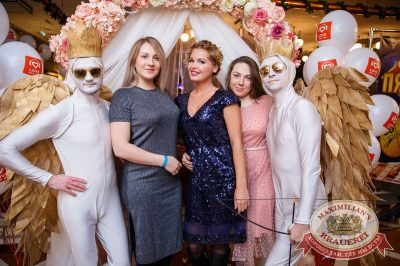 День святого Валентина, 14 февраля 2018 - Ресторан «Максимилианс» Красноярск - 5