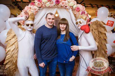 День святого Валентина, 14 февраля 2018 - Ресторан «Максимилианс» Красноярск - 7