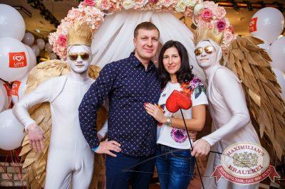 День святого Валентина, 14 февраля 2018 - Ресторан «Максимилианс» Красноярск - 8