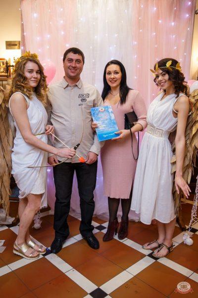 День святого Валентина, 14 февраля 2019 - Ресторан «Максимилианс» Красноярск - 1
